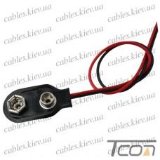 Гнездо держатель 9V кроны с кабелем, Tcom