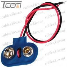 Гнездо держатель 9V кроны, с кабелем, синее, Tcom