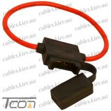 """Держатель автопредохранителя W/8"""" """"Tcom"""", 12AWG, с кабелем (Тип2)"""