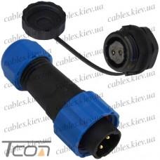 Комплект разъёмов герметичных 13мм 2pin (штекер кабельный + гнездо монтажное), Tcom