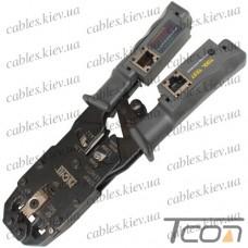 Инструмент HS-2008ACR для обжима 8p8c, 6p6c, 4p4c + тестер кабельный, Profix