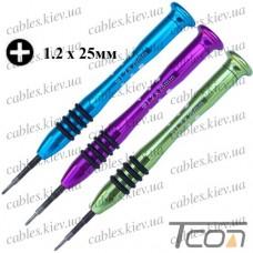 Отвертка прецизионная с алюминиевой ручкой +1,2мм (разноцветные) - 1шт.