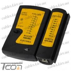 Кабельный тестер витой пары + USB, Tcom