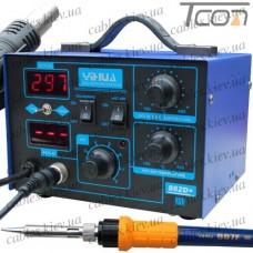 Термовоздушная паяльная станция YIHUA 862D+ (паяльник 75W, 200-480°C, фен 650W, 100-480°C)