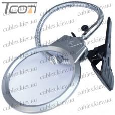 Лупа настольная MG15120-С гибкая с прищепкой, LED подсветка, 2 + 5-и кратное увеличение, диам.-130мм+22мм, Zhongdi