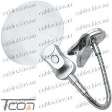 Лупа настольная гибкая с прищепкой, с LED подсветкой, 2,5+6 кратное увеличение, диам.-107мм+20мм, Zhongdi