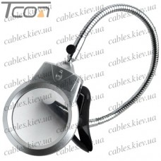 Лупа настольная гибкая с прищепкой, LED подсветка, 2,5 +5 кратное увеличение, диам.-90мм+22мм, Zhongdi