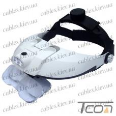 Лупа бинокулярная налобная с LED подсветкой, 1,0Х 1,5Х 2,0X 2,5Х 3,5Х кратное увеличение, Zhongdi