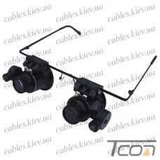 Лупа-очки бинокулярная с LED подсветкой, 20-и кратное увеличение, Zhongdi