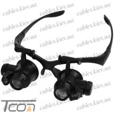 Лупа-очки бинокулярная с LED подсветкой, 10Х 15Х 20Х 25Х кратное увеличение, Zhongdi