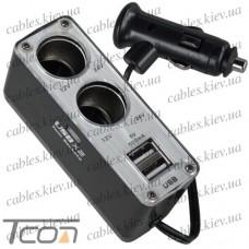 Разветвитель автоприкуривателя штекер прикуривателя - 2 гнезда прикуривателя + 2гнезда USB c кабелем (в блистере), Tcom