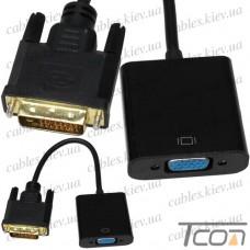 Переходник штекер DVI-D - гнездо VGA, c кабелем 0,1м, Tcom