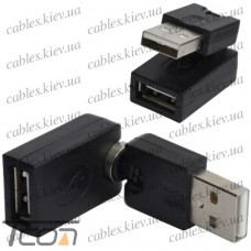 Переходник штекер USB A- гнездо USB А, поворотный 360 градусов, Tcom