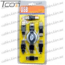 Набор USB (удлинитель USB A +6 переходников USB) в блистере, Tcom