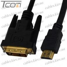 "Шнур HDMI (штекер HDMI - штекер DVI), ""позолоченный"", с фильтрами, диам.-6мм, 3м (в блистере), COMP"