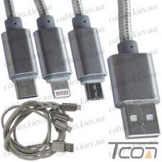 Шнур 3в1, штекер USB А - штекер miсro USB + штекер iPhone + штекер USB type C, 1м, серебристый, Tcom