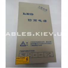 Блок питания для LED ленты 150W  12V, 12,5A, герметичный, LED Star