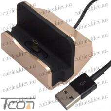Док станция для зарядки micro USB, с шнуром USB, золотистая, Tcom