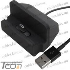 Док станция для зарядки type C, со шнуром USB, чёрная, Tcom
