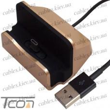 Док станция для зарядки type C, со шнуром USB, золотистая, Tcom
