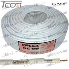 """Кабель коаксиальный RG-6 """"EPLEX"""", одножильный, лужёная сталь, (32%), белый, 100м"""