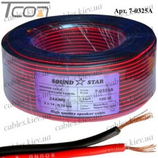 """Кабель питания """"Sound Star"""", алюминиево-медный, 2х0,16мм.кв., красно-чёрный, 100м"""