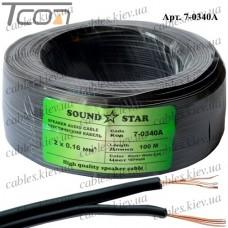 Кабель питания, алюминиево-медный, 2х0,16мм.кв., чёрный, 100м, Sound Star