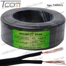 """Кабель питания """"Sound Star"""", алюминиево-медный, 2х0,22мм.кв., чёрный, 100м"""