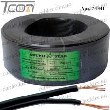 """Кабель питания """"Sound Star"""", медный, 2х0,22мм.кв., чёрный, 100м"""
