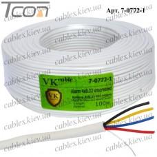 Кабель сигнальный 4жилы без экрана 4Cх(7х0,22мм) CCA, белый, 100м, VKcable