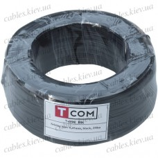 Упаковочная проволока в ПВХ изоляции чёрная, бухта 250м, Tcom