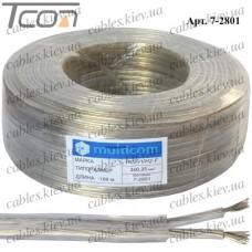 Кабель электрический 2x0,35кв.мм., лужёный алюминиево-медный, плоский, прозрачный, 100м, Multicom
