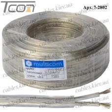 Кабель электрический 2x0,5кв.мм., лужёный алюминиево-медный, плоский, прозрачный, 100м, Multicom