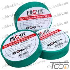 Изолента 0,13мм х 19мм, 25м, зелёная, ProFix