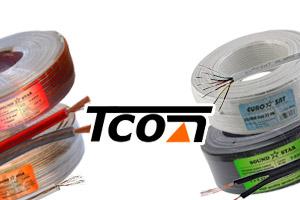 Поступление и обновление ассортимента акустических, сигнальных кабелей, а также кабелей питания от 01.2021